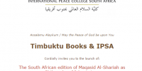 Launching :South African edition of Maqasid al Shariah