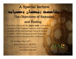 The Objectives of Fasting and Ramadan with Dr. Jasser Auda