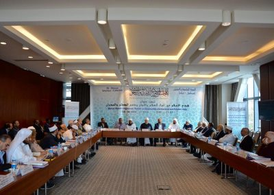EUROPEAN COUNCIL FOR FATWA AND RESEARCH MEETING