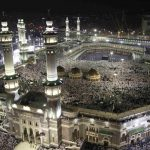 Reciting Quran & Tawaf: Women in Menses Excluded?